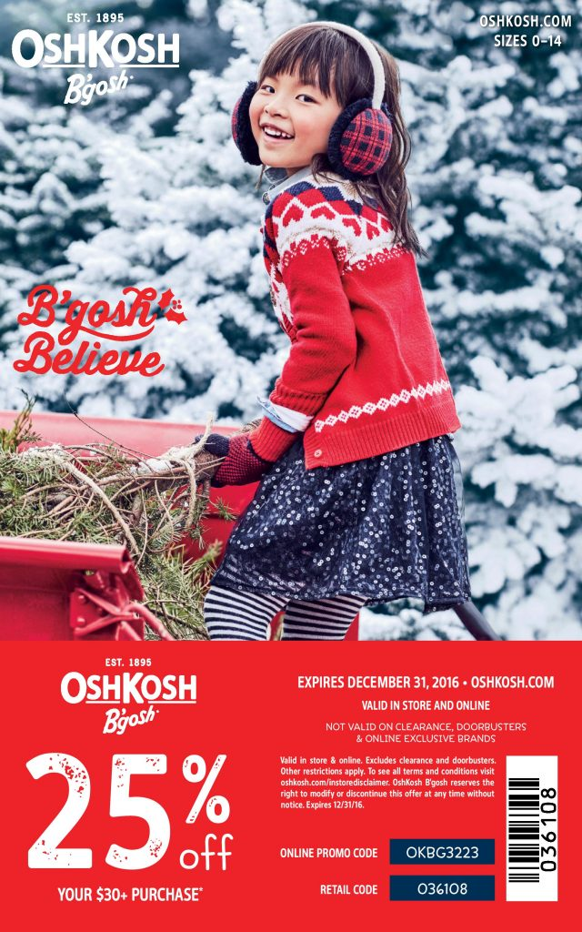 Osh Kosh Coupon Code. Save 25% Off Your Order Of $30 or More. Plus, win a $50.00 gift card giveaway!
